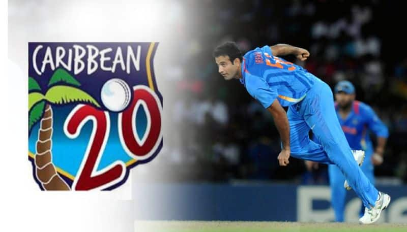 Irfan Pathan First Indian cricketer to enroll for Caribbean Premier League