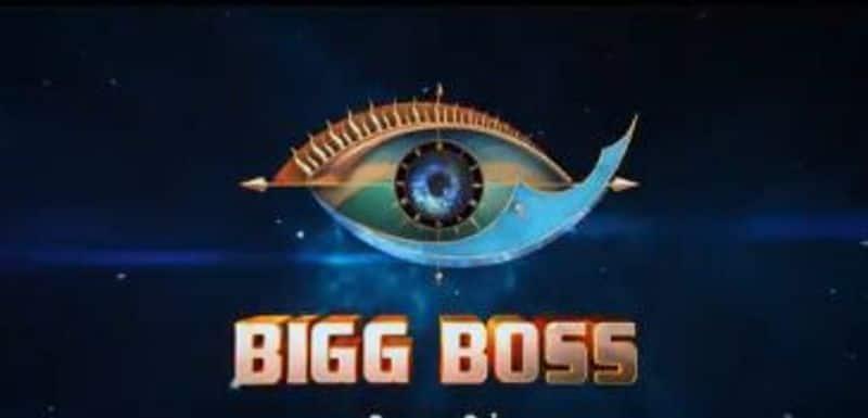 bigboss 3 new  promo