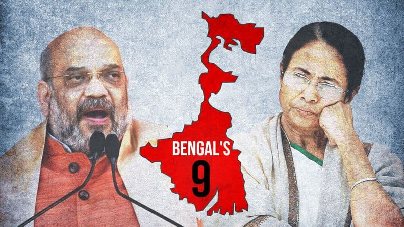 Know the 9 Bengal constituencies that are voting today