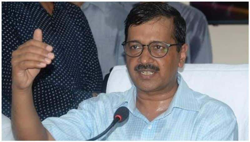 before assembly election CM arvind kejriwal gifted rebate on water bill for delhi residents
