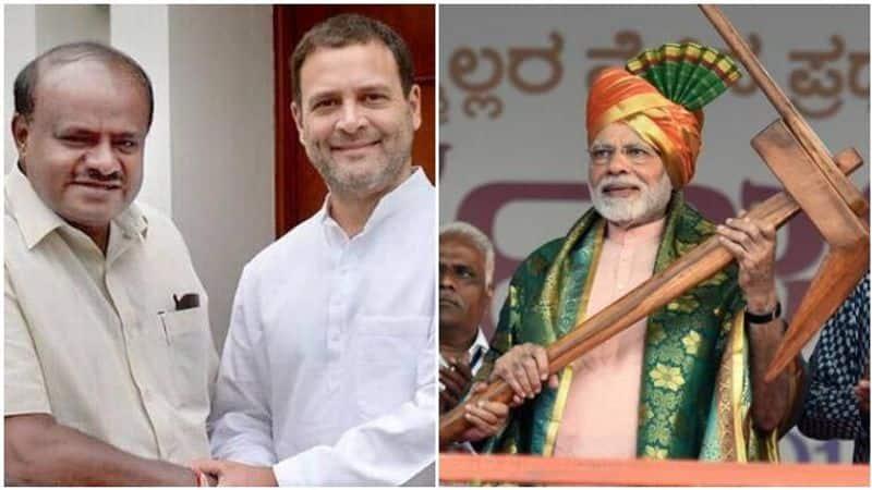karnataka BJP win