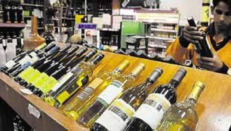 tasmac shop bill must