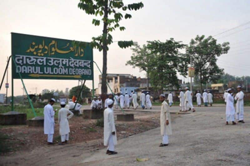 darum uloom issued notice to muslim to pray for the election result