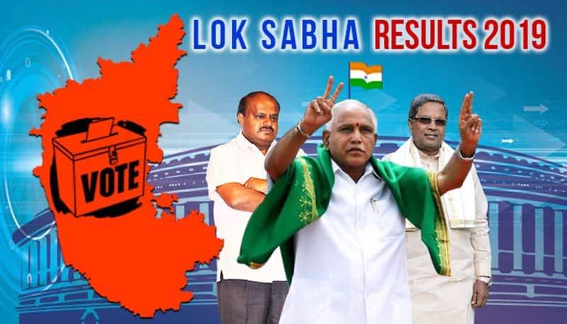 BJP registers massive win in Karnataka, bags 24 seats out of 28; Congress,JDS in a fix