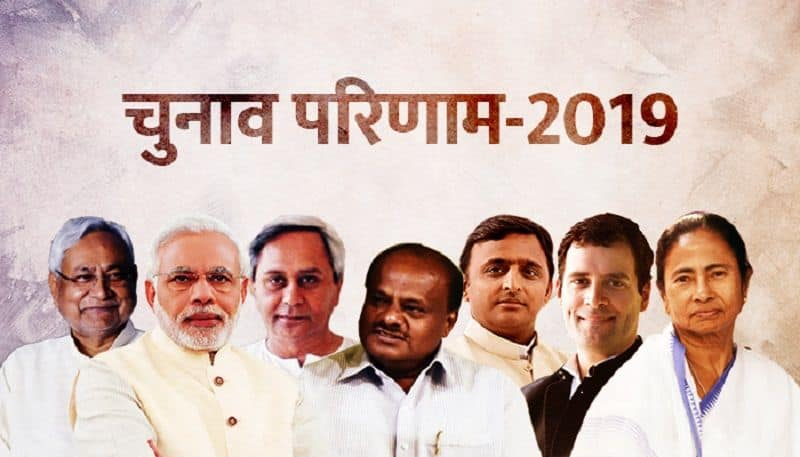 Election results Live who leads who trails all over India star candidates