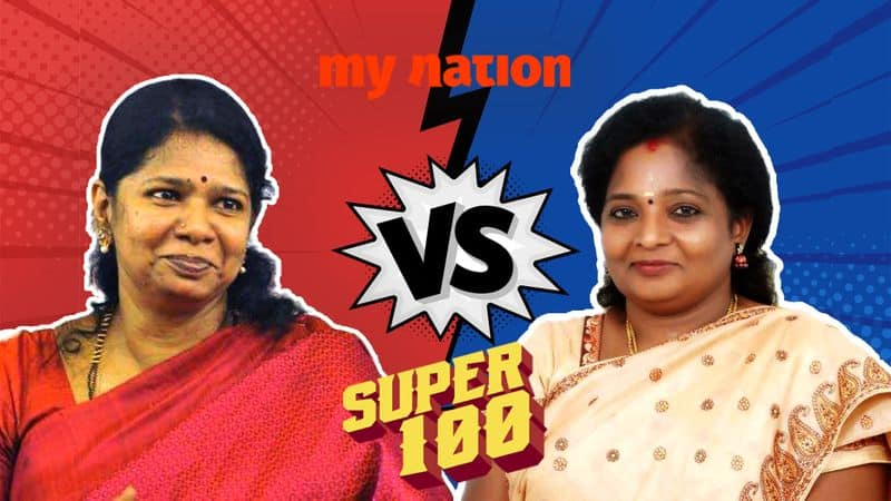 thoothukudi will scales tip favour bjp tamilisai dmk kanimozhi