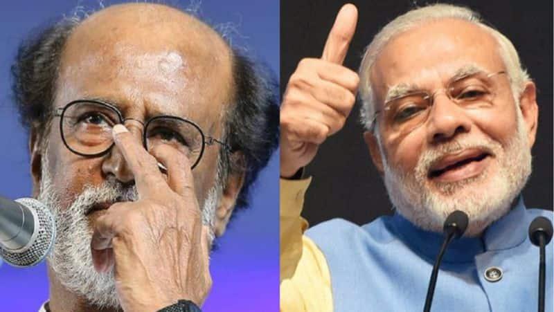 Separate party rajini... Gurumurthy