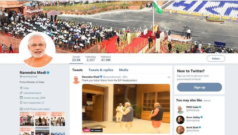 prime minister narendira modi removed the  word chowkidar from twitter