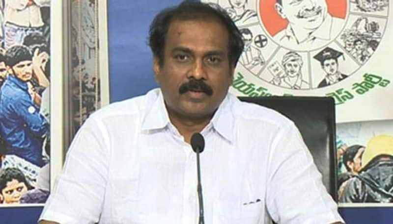 ap minister k.kannababu comments on ex cm chandrababu over agri gold scam