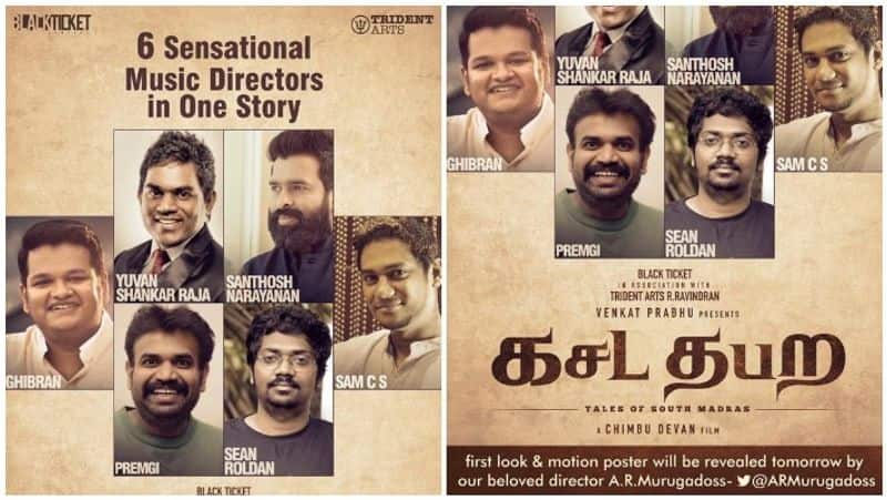 six music directors in a single movie