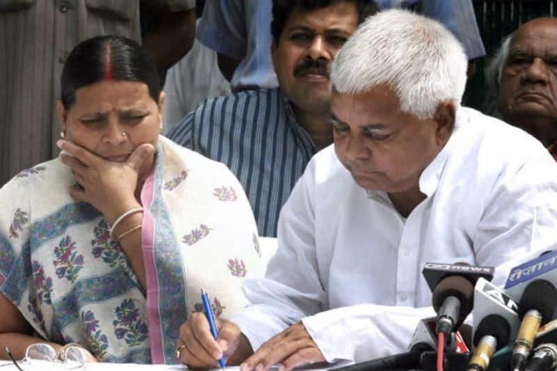 Lalu prasada Yadav has left meal after election result