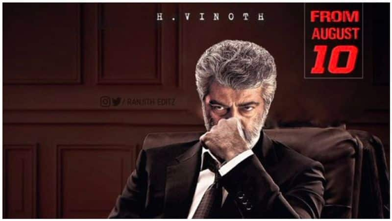famouse theater owner twit for ajith nerkonda paarvai