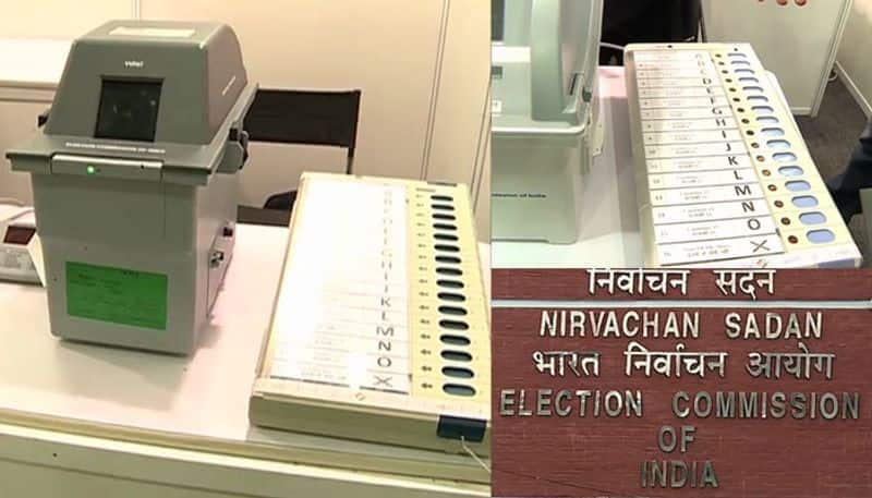 Today elections can be announced in three states