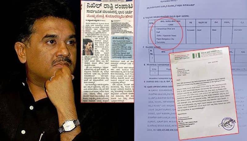 Senior journalist Vishweshwar Bhat dock JDS files complaint for spreading wrong information