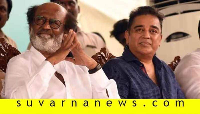 bharathiraja plans to felicitate rajini and kamal