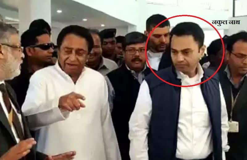 Uttar Pradesh yogi adityanath government cancels land allotment of ghaziabad college owned by MP CM kamalnath son nakulnath