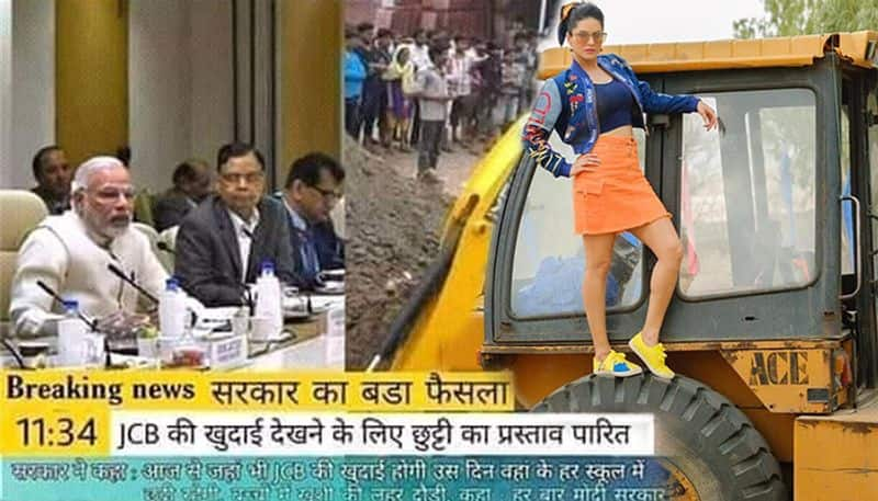 watch hilarious JCB meme and know why they are trending on social media