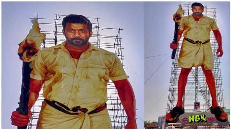 215 ft cut out for actor surya