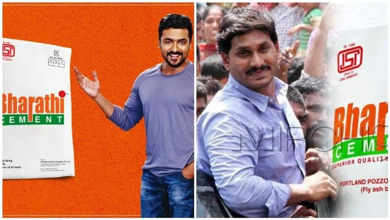 surya willing to act in jegan's role