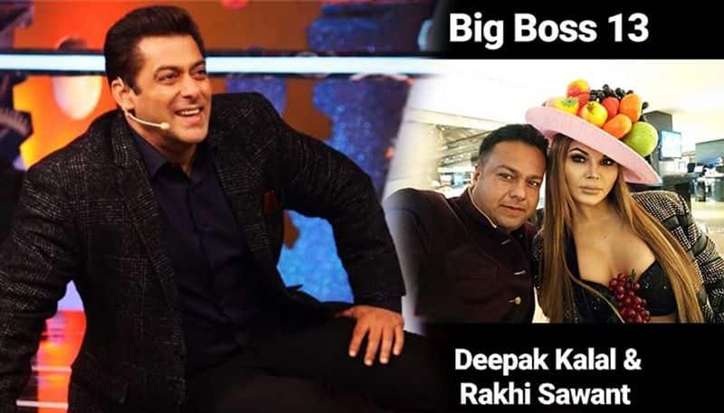 is rakhi sawant and deepak kalal will enter in salman khan show bigg boss 13 as contestant