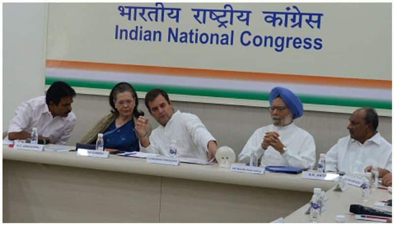 Congress won't ask opposition party status