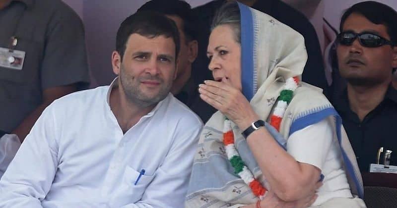 Congress parliamentary meeting held to, party will have finalized name of leader in parliament