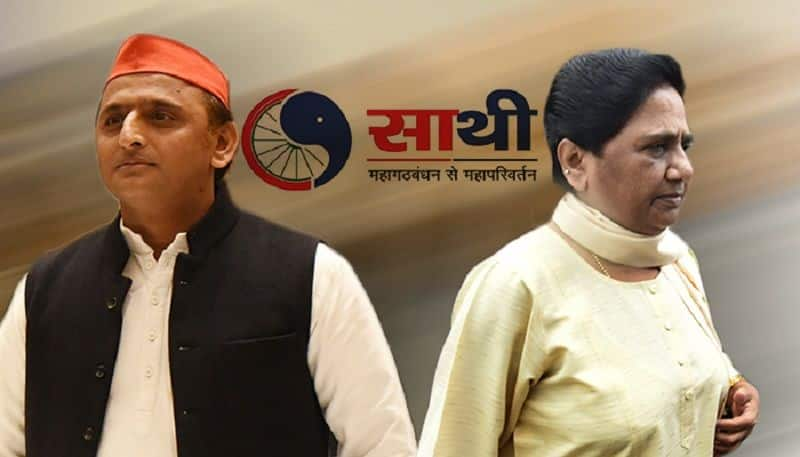 Akhilesh gets annoyed with Mayawati after the alliance breaks
