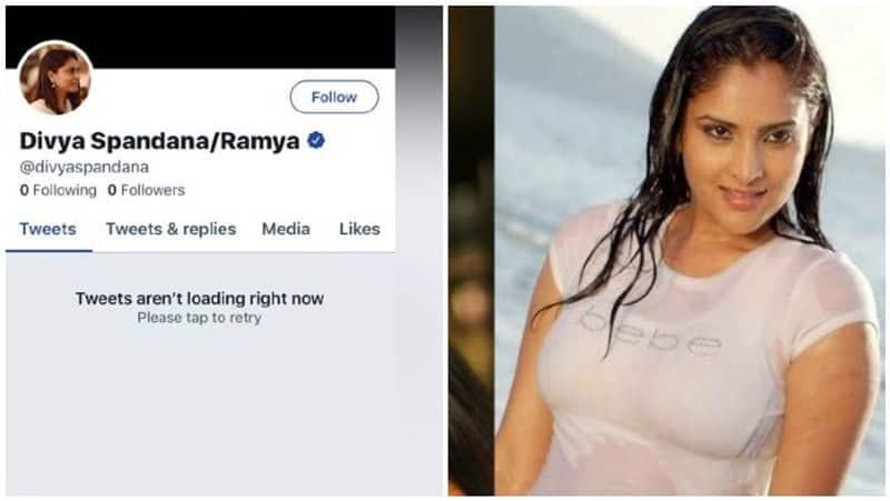 congress's Divya Spandana Leaves Twitter