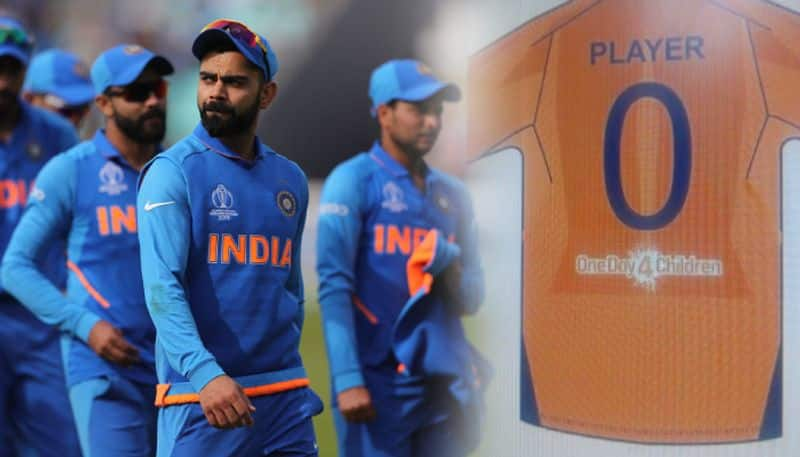 Saffron is the new color for Indian cricket jersey