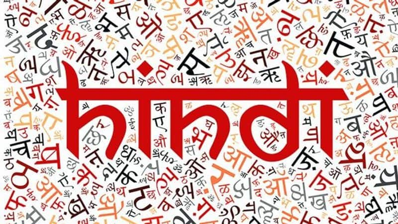 Hindi Diwas Significance of the day, why it is celebrated