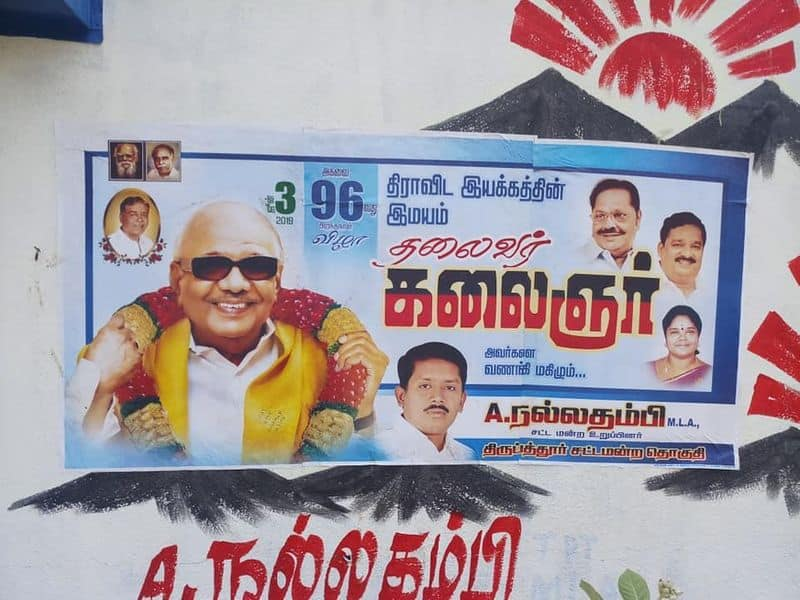 DMK party district leaders and MLA MP's are avoid stalin photo and name
