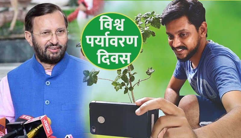 Government launches selfie with sapling program to celebrate World Environment Day