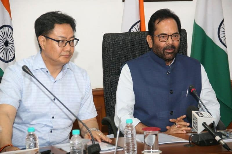 Education of girls from minority communities is government priority says Mukhtar Abbas Naqvi