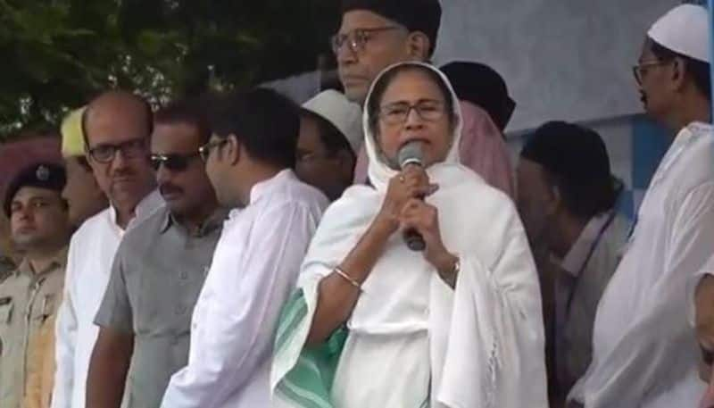 Mamata Banerjee is in Red Road for Eid