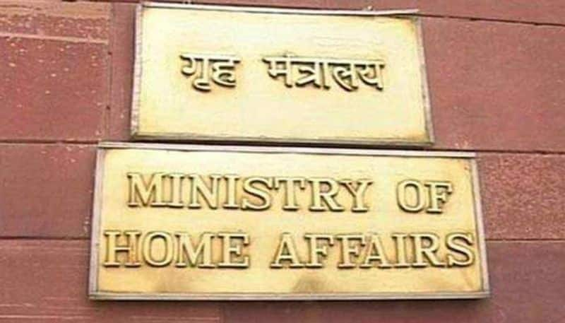 MHA clarifies, No proposal of Delimitation of Jammu and Kashmir in consideration