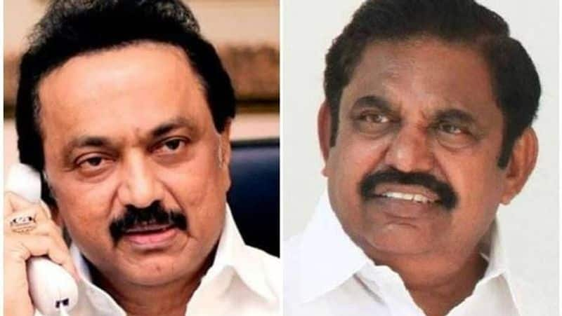 Nomination starts in vellore parliament election