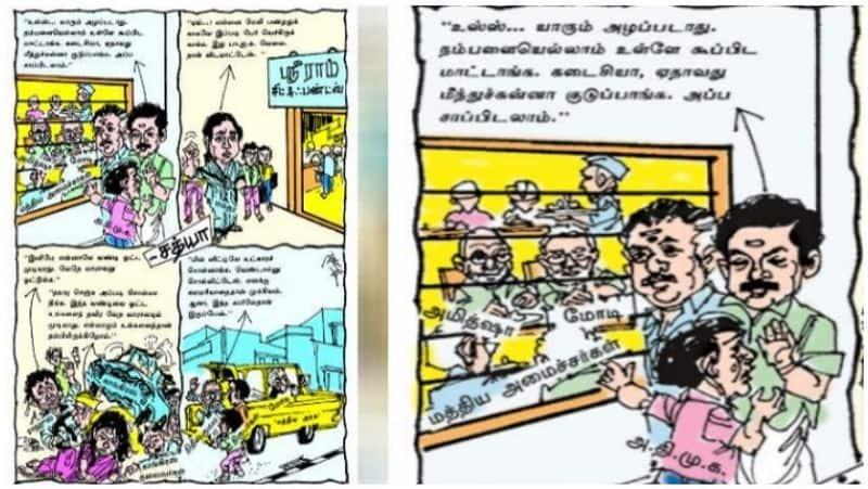thuklag cartoonist revealed secrets