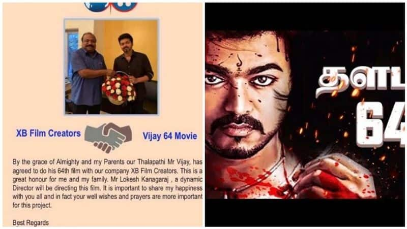 thalapathi 64 official news annonced
