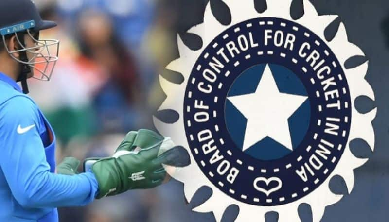 BCCI supports MS Dhoni tells ICC nothing is wrong