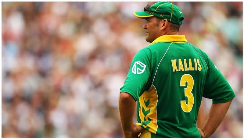 New style of ex South African cricketer Jacques Kallis surprises his fans
