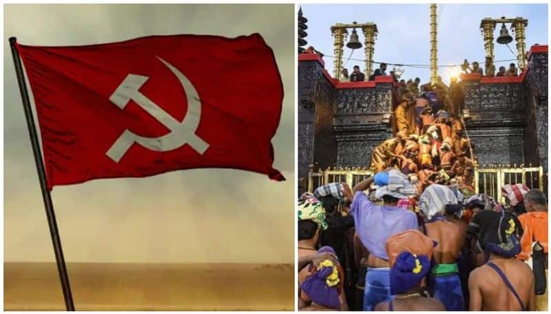 sabarimala issue is reason for election defeat says Commuinsit party