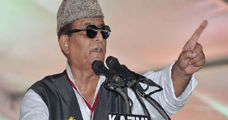 Learn why happened a ruckus in Azam Khan program in Rampur