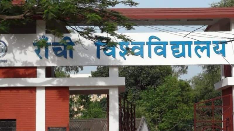 Ranchi University starts giving reservation on economic basis