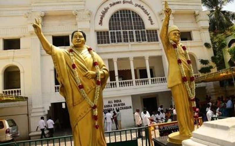 Local body elections ..! Stumbling AIADMK ..! Consultation meeting abruptly canceled