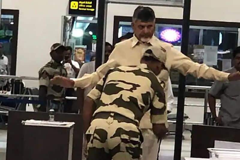 former cm chandrababu naidu checked in airport and providing any special bus