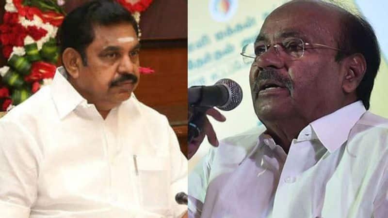 vanniyar reservation percentage bill passed... edappadi palanisamy