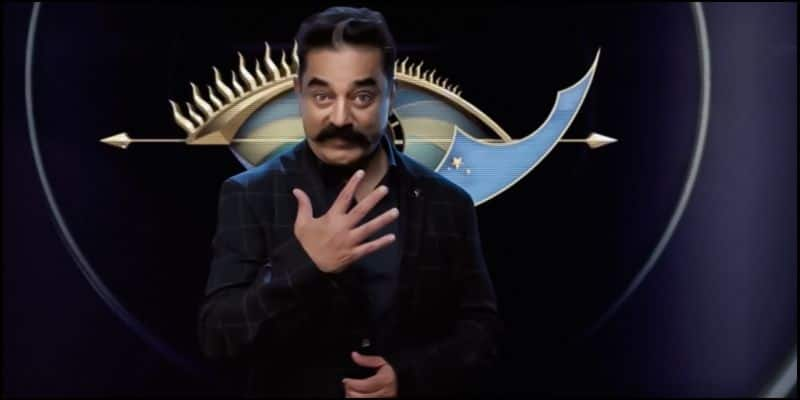 Vijay TV in Bigg Boss Show