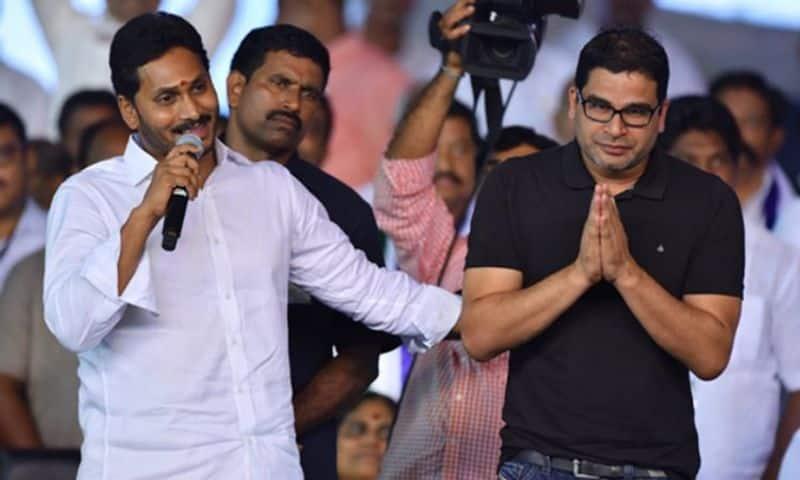Pirashanth kishore meet Edappadi Palanisamy for election plan