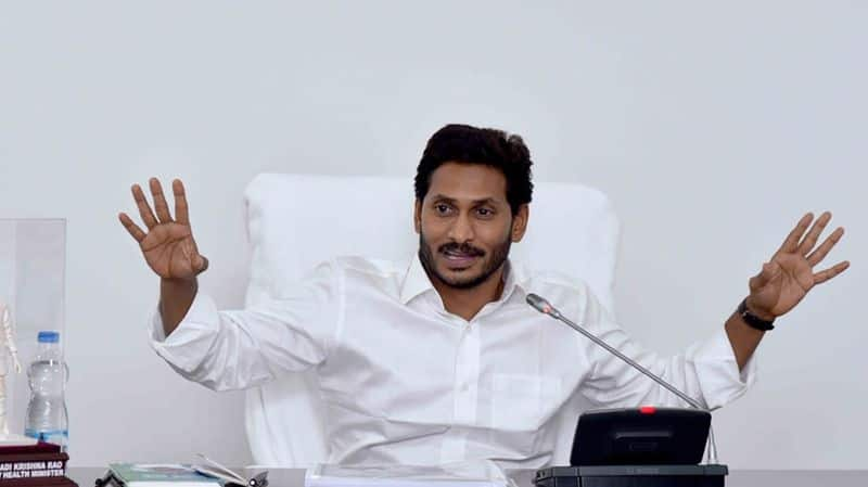 YS Jagan's important decisions in medicines supply on government hospitals