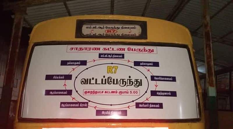 New bus dervice in  madurai ticket worth only rs 5